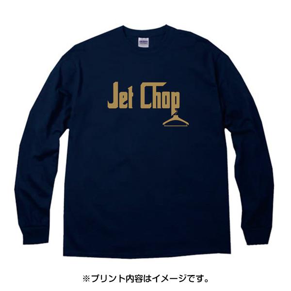 6.0オンス ウルトラコットン長袖Tシャツ(GILDAN)(2400)