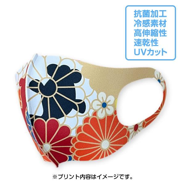 全面プリント オリジナルマスク(抗菌)