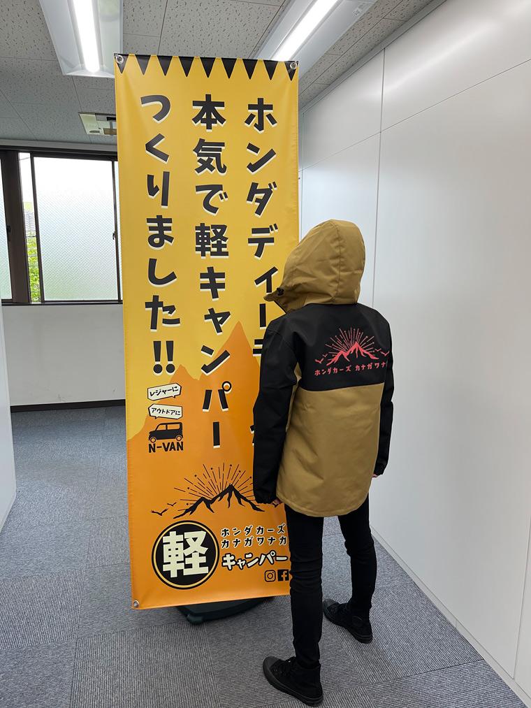 制作事例 オリジナルジャケット プリント