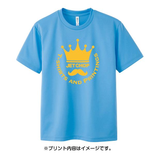 4.4オンス ドライTシャツ(300-ACT)