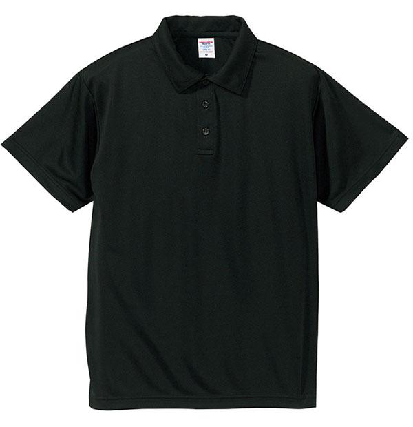 4.7オンス ドライシルキータッチポロシャツ(5090-01)