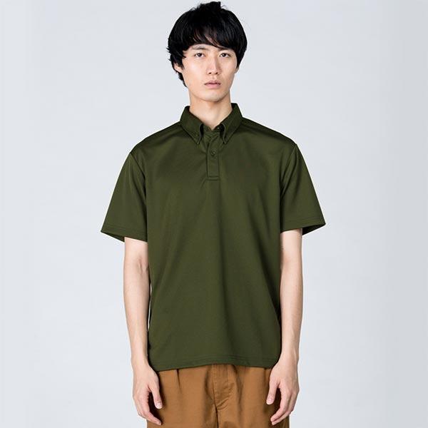 4.4オンス ドライボタンダウンポロシャツ(ポケットなし)(313-ABN)着用イメージ